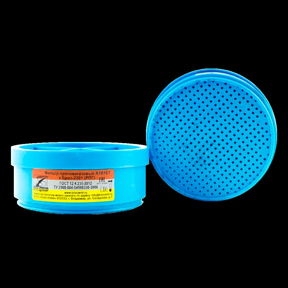 Фильтр противогазовый к Бриз-2201(РПГ) А1В1Е1