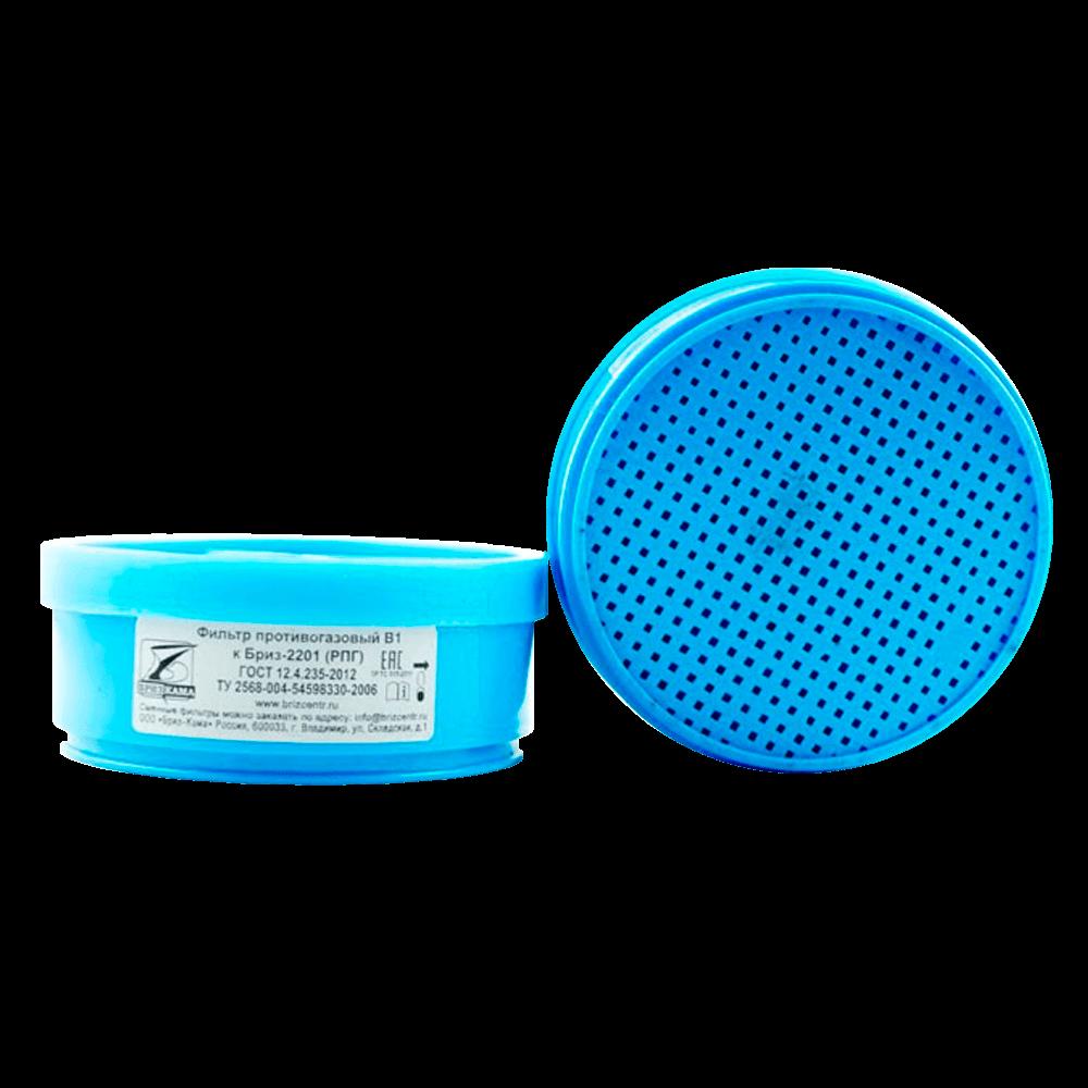 Фильтр противогазовый к Бриз-2201(РПГ) B1