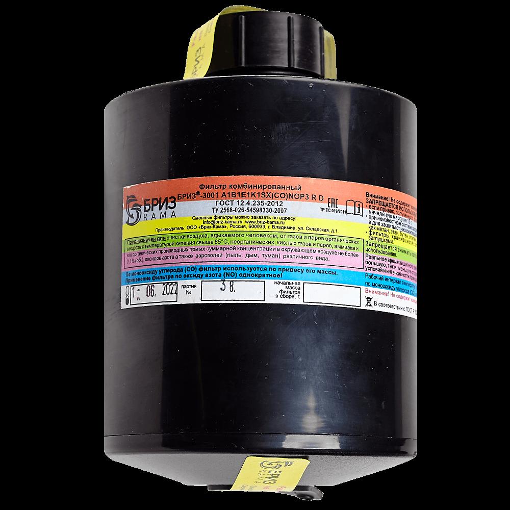 Фильтр комбинированный Бриз-3001 A1В1Е1К1SX(CO)NOP3D