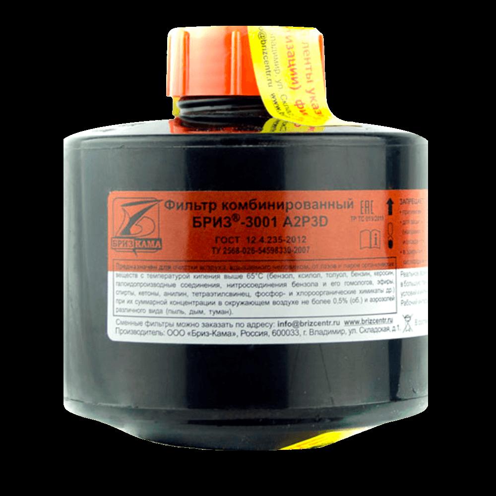 Фильтр комбинированный Бриз-3001 А2P3D