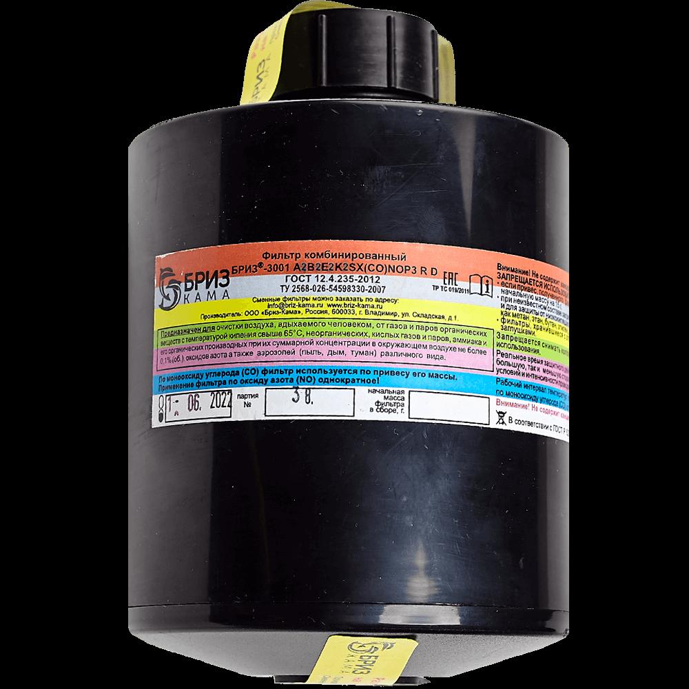 Фильтр комбинированный Бриз-3001 А2В2Е2К2SX(CO)NOP3D