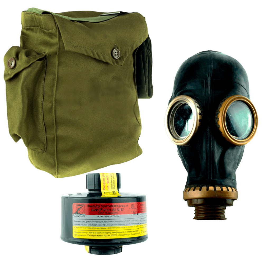 Промышленный противогаз Бриз-3301(ППФ) A1B1E1 маска ШМП
