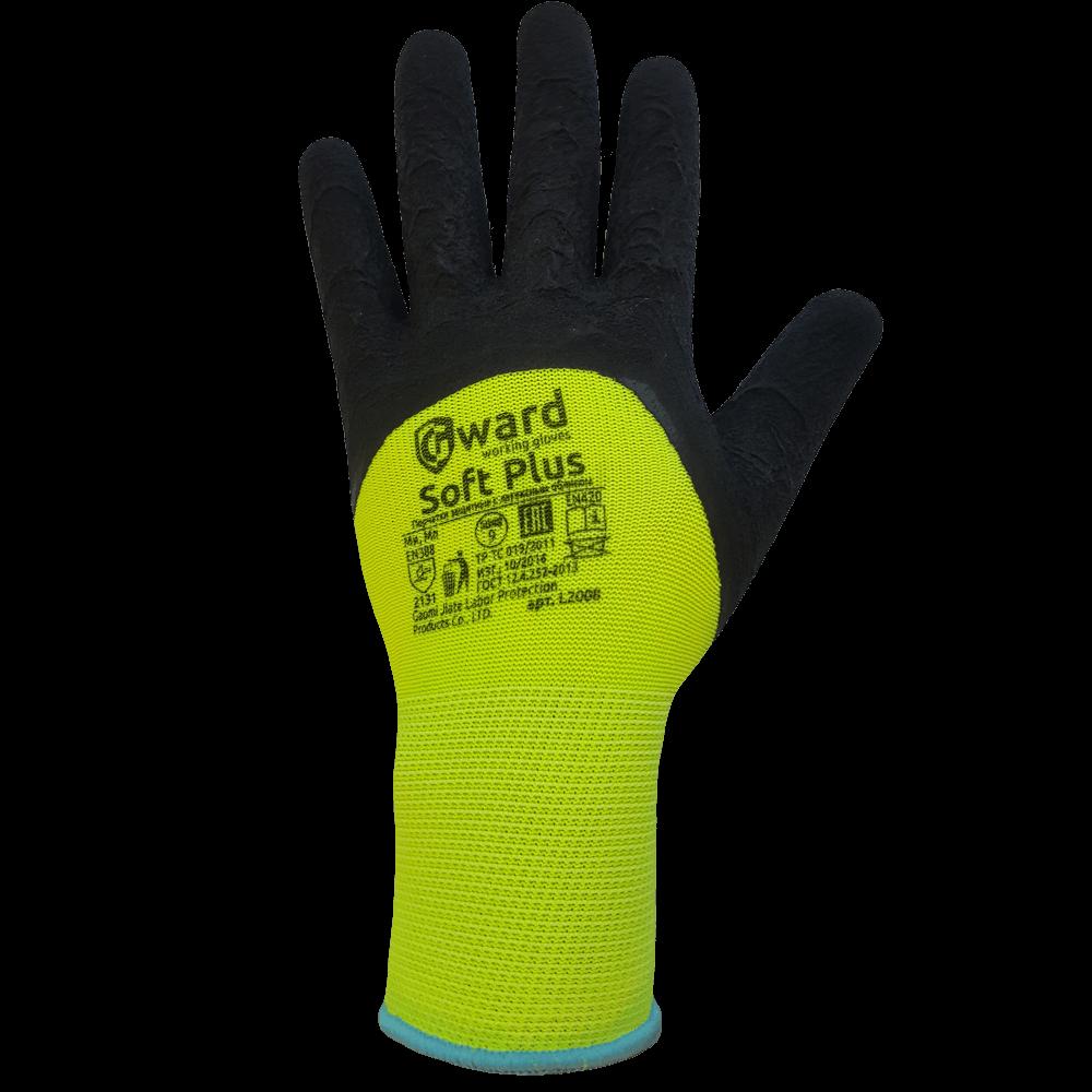 Перчатки нейлоновые со вспененным латексом Gward Soft Plus