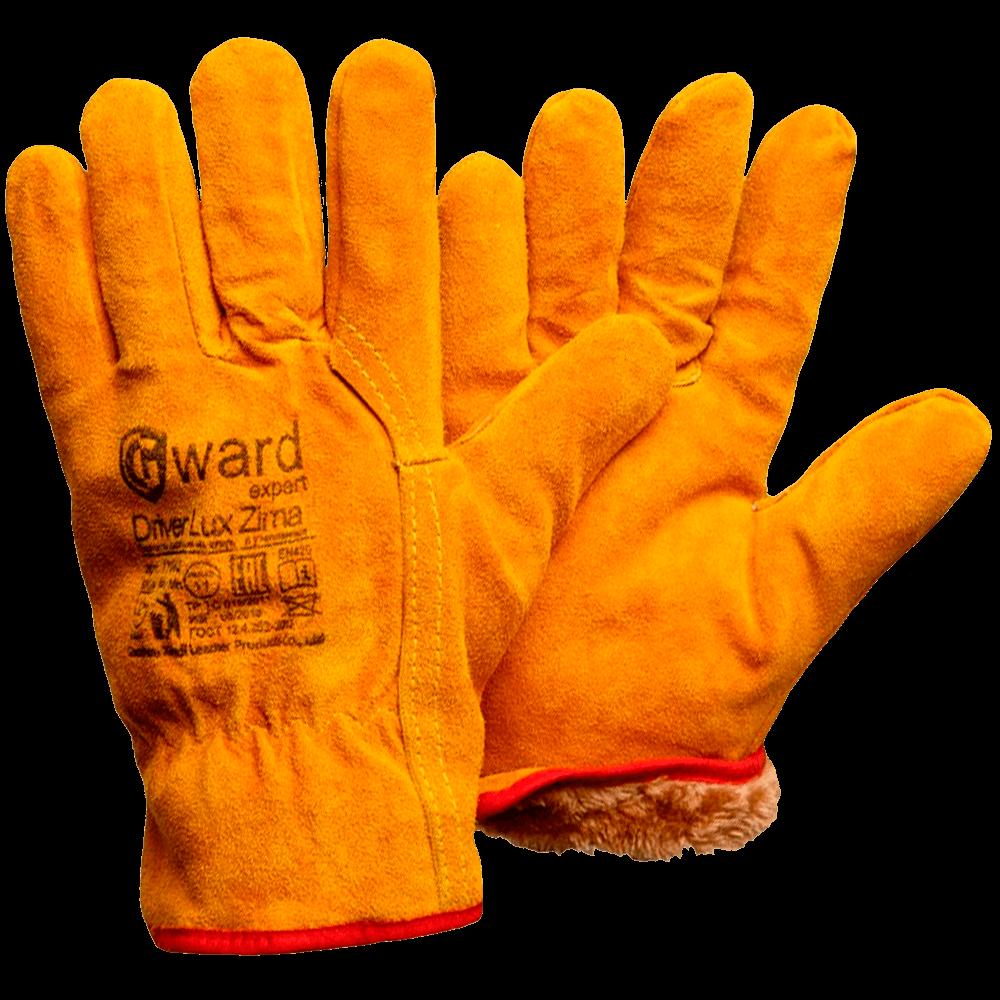 Перчатки цельноспилковые утепленные Gward Driver Lux Zima