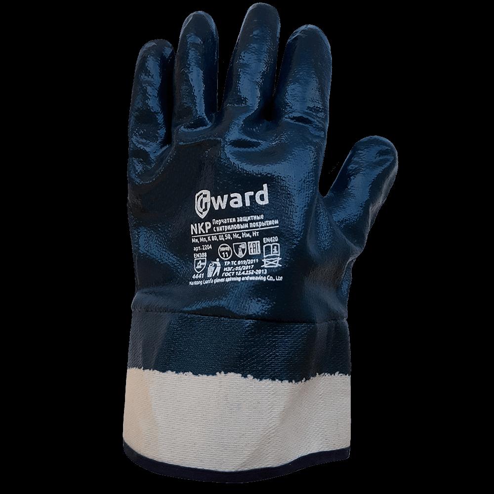 Перчатки МБС нитриловые с манжет-крагой Gward NKP