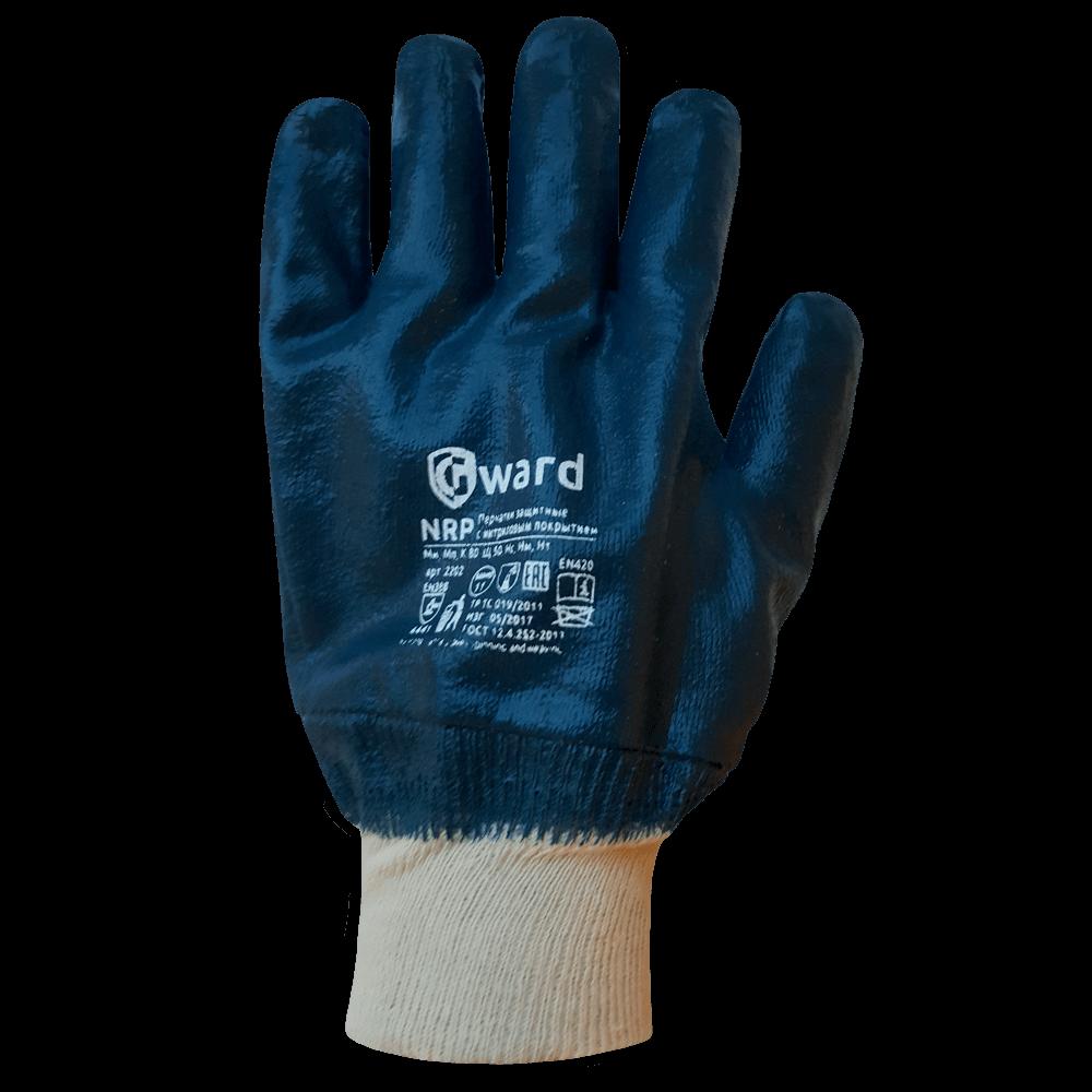 Перчатки МБС нитриловые с манжет-резинкой Gward NRP