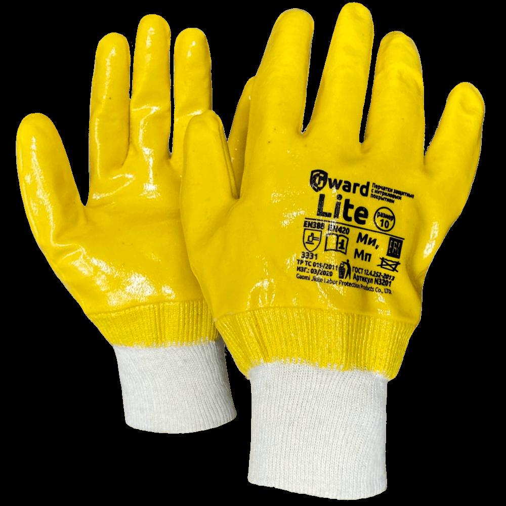 Перчатки нитриловые одинарный облив Gward Lite
