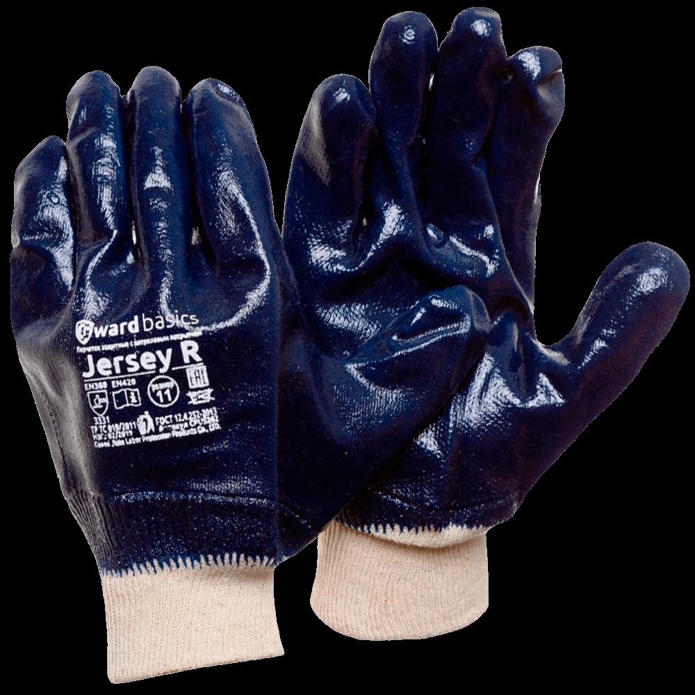 Перчатки с нитриловым покрытием манжет резинка Gward Jersey R