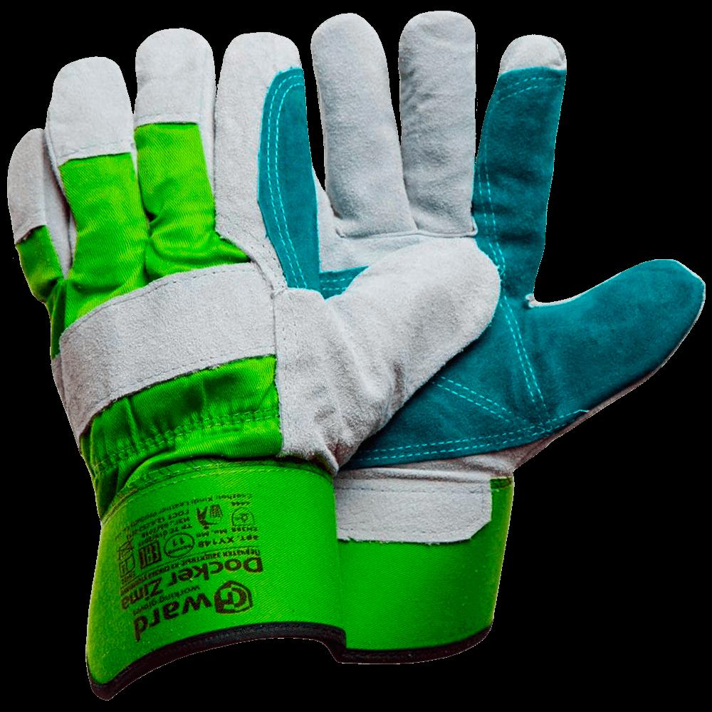 Перчатки утепленные спилковые с двойным наладонником Gward Docker Zima