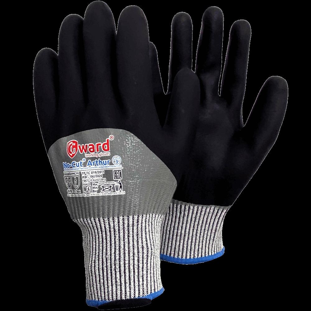 Противопорезные усиленные перчатки с нитрилом Gward No-Cut Arthur