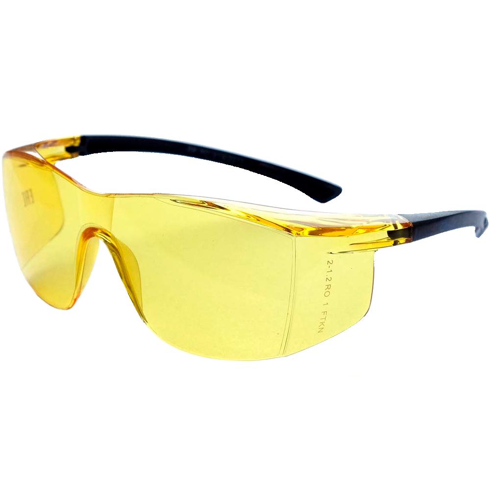 Очки защитные открытого типа РУСОКО Декстер Контраст