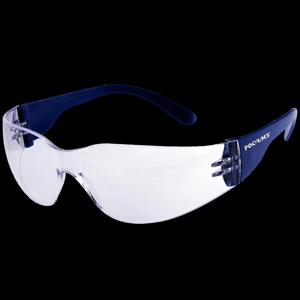 Очки защитные открытого типа RZ15 Старт
